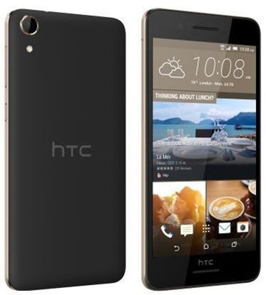 Picture of HTC Desire 728 Ultra Dual SIM - 32GB, 3GB RAM, 4G LTE, Black Gold